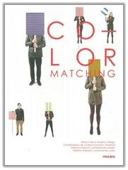 9789814523431: COLOR MATCHING (1 edition, 2014) 1 edition, 2014