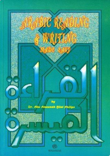 dr bilal philips books pdf