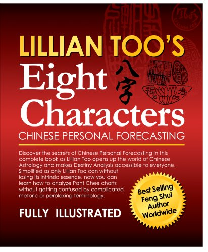 9789833263486: Lillian Too's Eight Characters Chinese Personal Forecasting