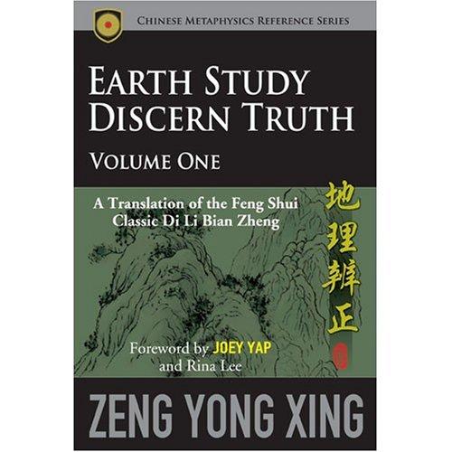 9789833332441: Earth Study Discern Truth Volume One- A translation of the Feng Shui Classic Di Li Bian Zheng
