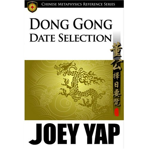Dong Gong Date Selection: Yap, Joey