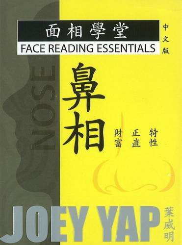 Face Reading Essentials - Nose: Wealth, Integrity, Identity (Chinese Edition): Yap, Joey