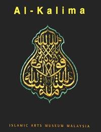 Al-Kalima: Barakat, Heba Nayel