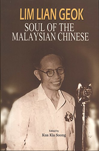 Lim Lian Geok: Soul of the Malaysian: Kua Kia Soong