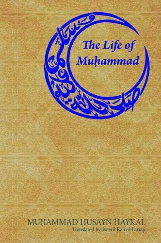 9789839154177: The Life of Muhammad