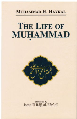 9789839154184: The Life of Muhammad (New Edition)