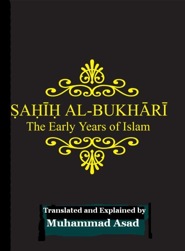 9789839154450: Sahih Al Bukhari: Early Years of Islam