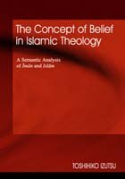 9789839154702: The Concept of Belief in Islamic Theology: A Semantic analysis of Iman and Islam