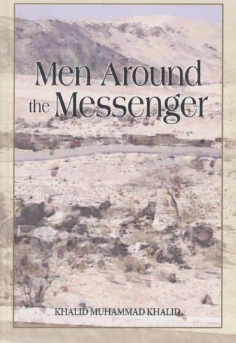 9789839154733: Men Around the Messenger: The Companions of the Prophet