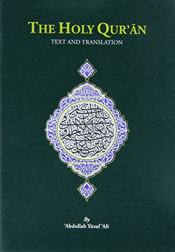 9789839154849: The Holy Quran