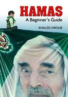 9789839541649: Hamas: A Beginners Guide