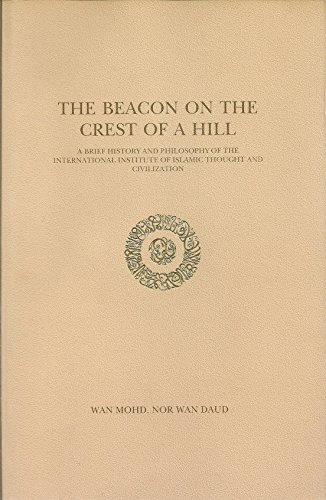 9789839962826: The Beacon on the Crest of a Hill