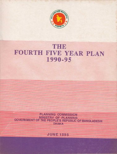 9789840100248: The Fourth Five Year Plan of Bangladesh 1990-95