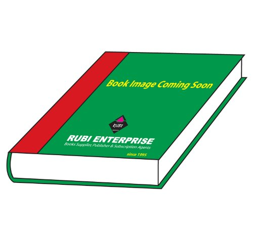 9789840512539: Local Government Bangla