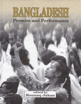 9789840515424: Bangladesh: Promises and Performance