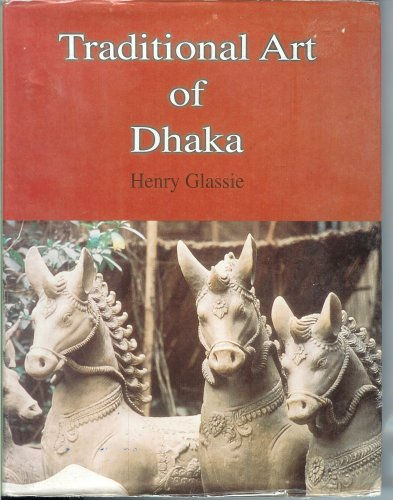 Traditional Art of Dhaka (9840739298) by Henry Glassie