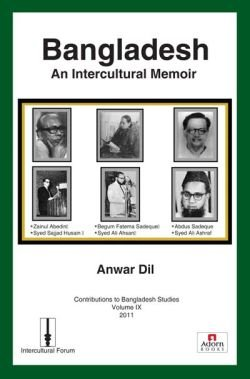 9789842001697: Bangladesh : An Intercultural Memoir