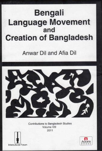 9789842001703: Bengali Language Movement and Creation of Bangladesh (Contributions to Bangladesh Studies)