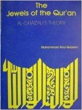 9789843360137: The Jewels of the Qur'an: Al-Ghazali's Theory