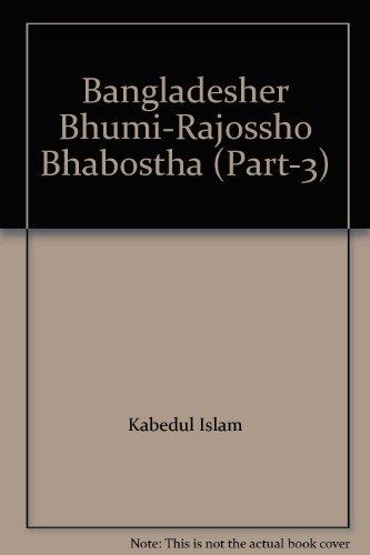 9789844103061: Bangladesher Bhumi-Rajossho Bhabostha (Part-3)