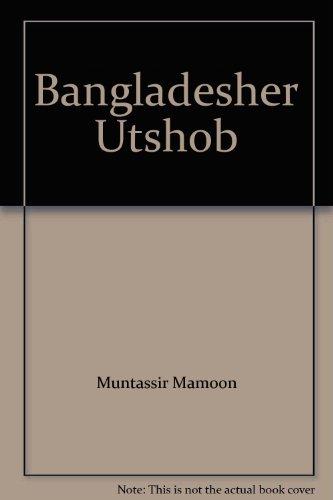 9789844582125: Bangladesher Utshob