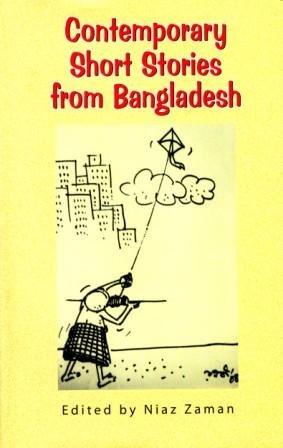 Contemporary Short Stories from Bangladesh (Hardback): Niaz Zaman