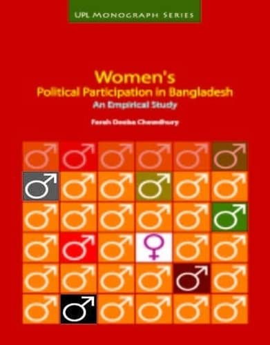 9789845060363: Women's Political Participation in Bangladesh an Empirical Study