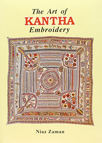 9789845061032: The Art of Kantha Embroidery