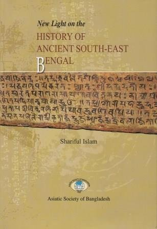 9789845120104: New Light on the History of Ancient South-East Bengal