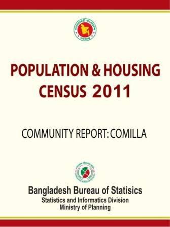 9789845190329: Bangladesh Population and Housing Census 2011, Community Report: Comilla