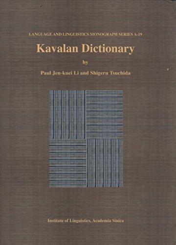 Kavalan Dictionary: Shigeru Tsuchida, Paul