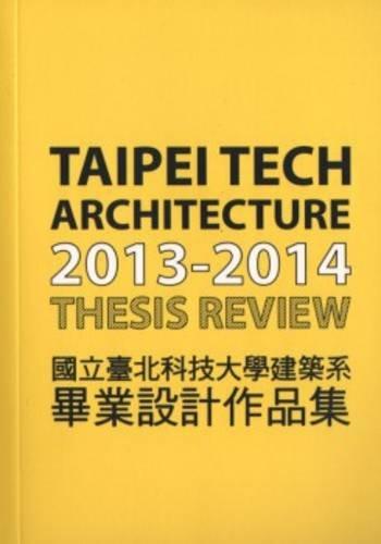 taipei review - AbeBooks