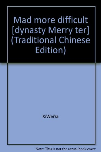 Mad more difficult [dynasty Merry ter] (Traditional Chinese Edition): XiWeiYa
