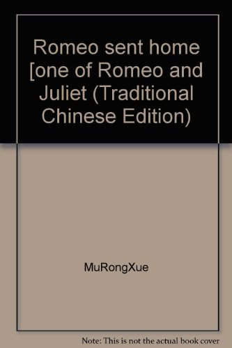 Romeo sent home [one of Romeo and Juliet (Traditional Chinese Edition): MuRongXue