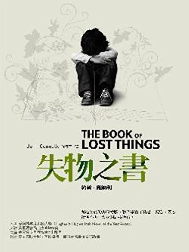 The Book of Lost and Found (paperback: YUE HAN KANG