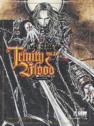9789861741031: Trinity Blood: Rage Against the Moons, Vol. 3: Known Faith