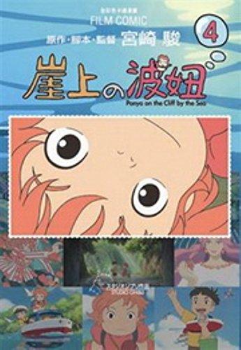 9789861768007: ROOM the NO.1301(1) cartoon version (Chinese edidion) Pinyin: ROOM NO.1301 ( 1 ) man hua ban