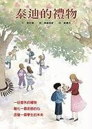 9789861891781: Three Letters From Teddy (Chinese Edition)