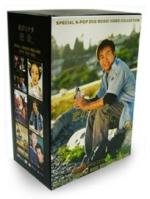 9789862076071: Special K-pop Dvd Music Video Collection (History & Korean Hit Music Video Clips 6 DVD Boxset) 75 Hit Songs with English / Japanese Subtitle NTSC All Region