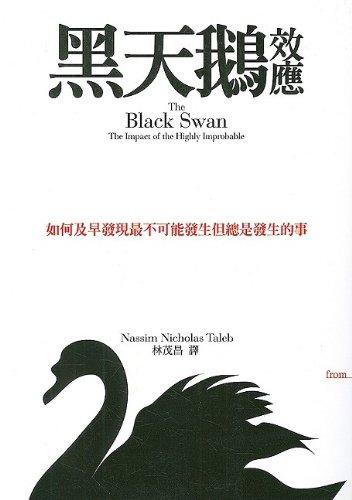 The Black Swan: The Impact Of The: Nassim Nicholas Taleb
