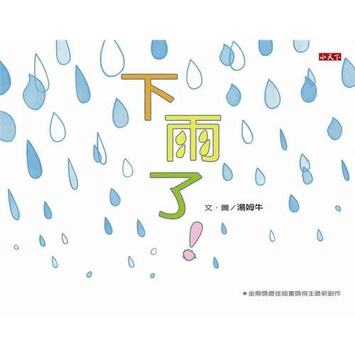 Sell out light (Chinese edidion) Pinyin: mai guang guang