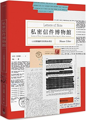 9789862354919: Letters of Note: Correspondence Deserving of a Wider Audience (Chinese Edition) by Shaun Usher