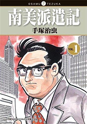 Secret(new version) (Chinese edidion) Pinyin: mi mi ( xin ban ): shou zhong zhi chong