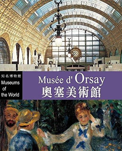 9789862921906: I GRANDI MUSEI DEL SOLE 24 ORE Musee d'Orsay Parigi