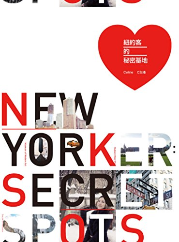 9789863061007: New Yorker secret spots (Traditional Chinese Edition)