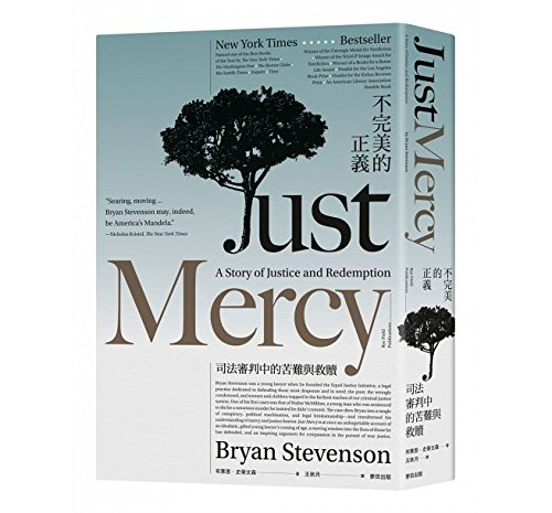 9789863443483: Just Mercy: A Story of Justice and Redemption (Chinese Edition)