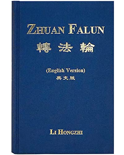 9789865885212: Zhuan Falun (English, Translated in 2014, Hard cover)