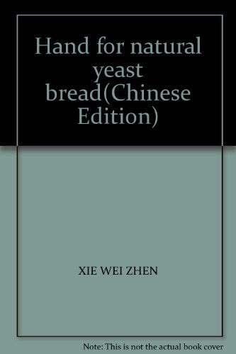 9789866199110: Hand for natural yeast bread(Chinese Edition)