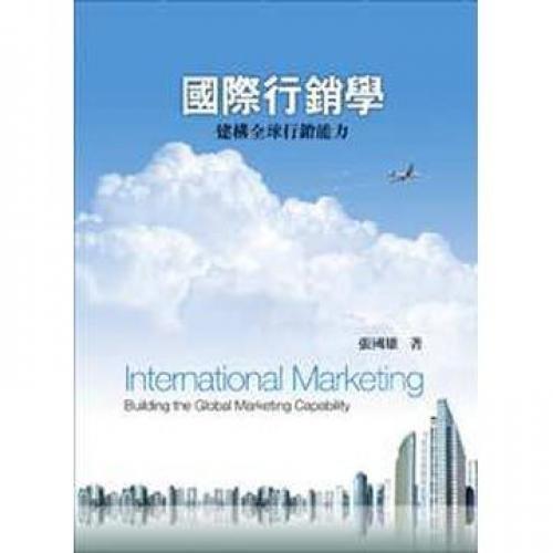 9789866264481: International Marketing: building global marketing capabilities 4 / e (Traditional Chinese Edition)
