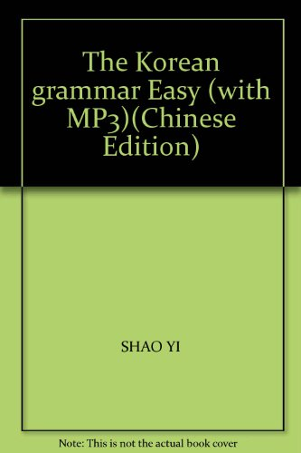 9789866371189: The Korean grammar Easy (with MP3)(Chinese Edition)